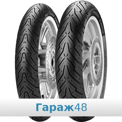 Pirelli Angel Scooter 120/70 R12 58P