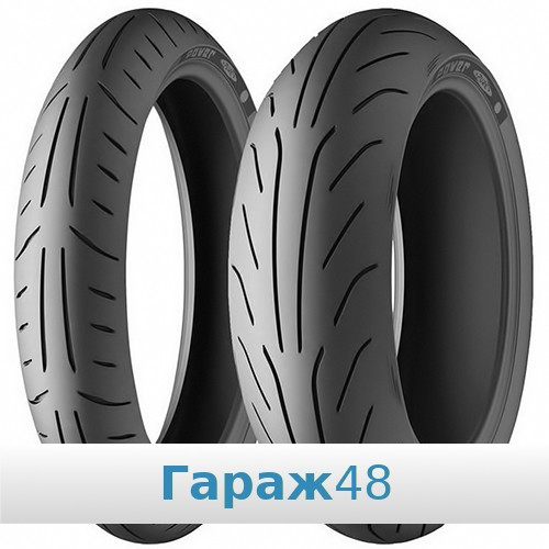 Michelin Power Pure SC 120/70 R12 51P