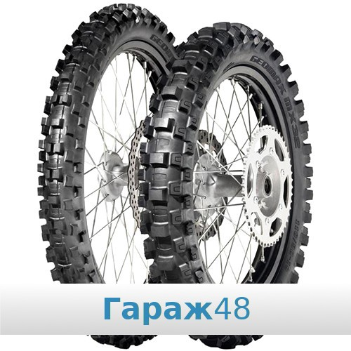 Dunlop Geomax MX3S 70/100 R10 41J